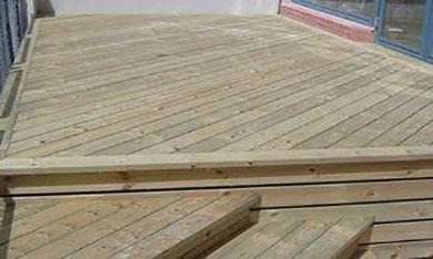 湖南省建筑工程定额站办公大楼木地板供应商