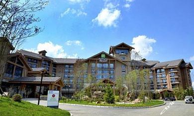 湖北利川理工度假酒店