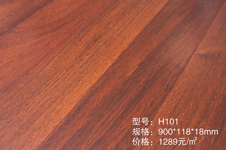 H101印茄木地热实木地板