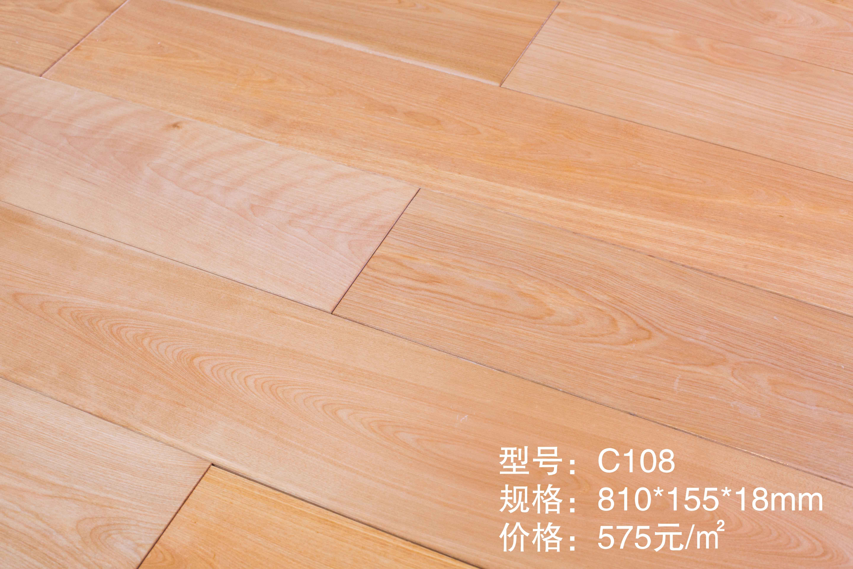 C108枫桦木实木地板