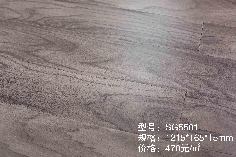 SG5501榆木三层木地板