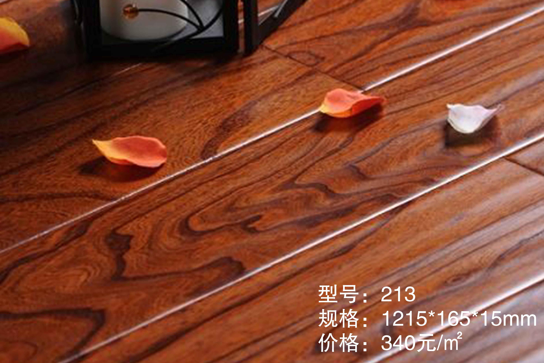 213榆木多层木地板