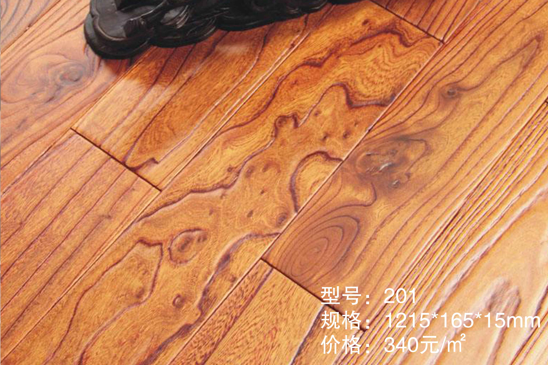 重庆201榆木多层木地板