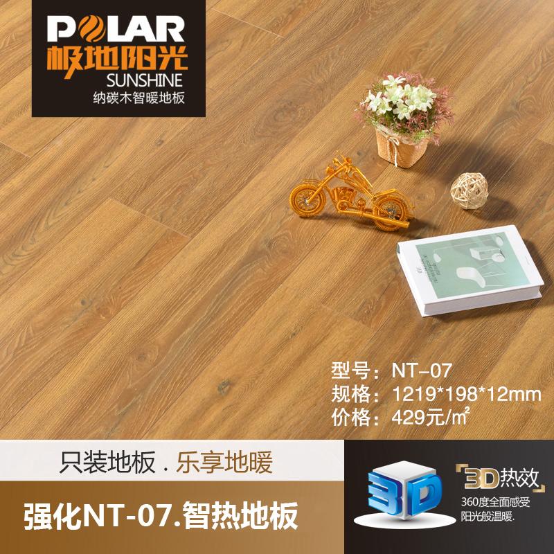 强化复合NT-07 /m²