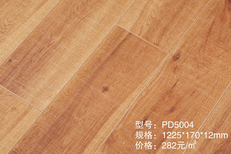 PD5004布纹仿古强化木地板