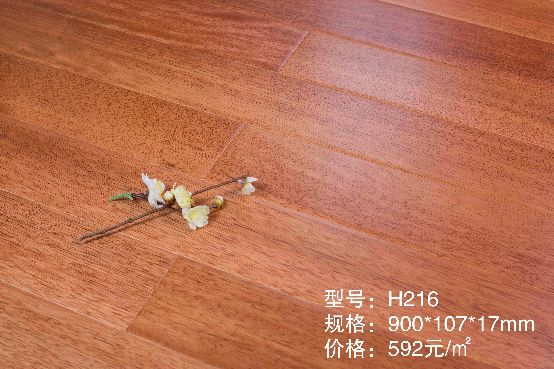 H-216番龙眼地热实木地板