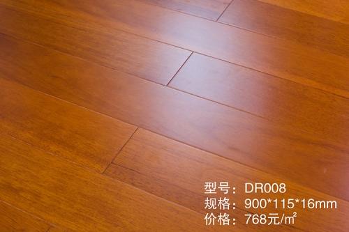 DR008番龙眼地热实木地板