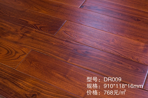 DR009番龙眼地热实木地板