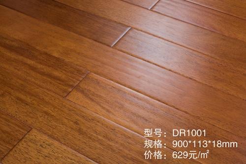 DR1001橡木地热实木地板