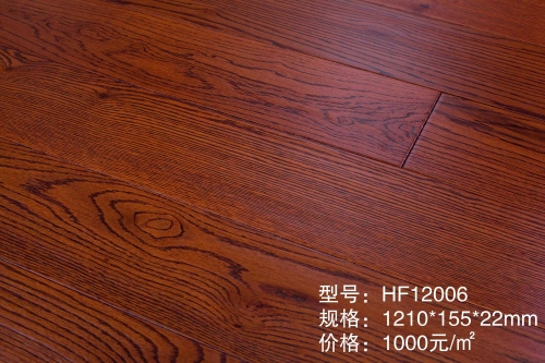 HF12006红橡实木地板