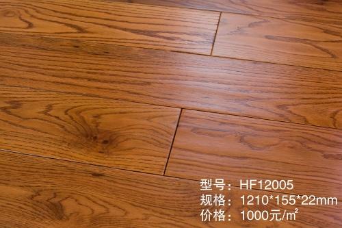 HF12005红橡实木地板