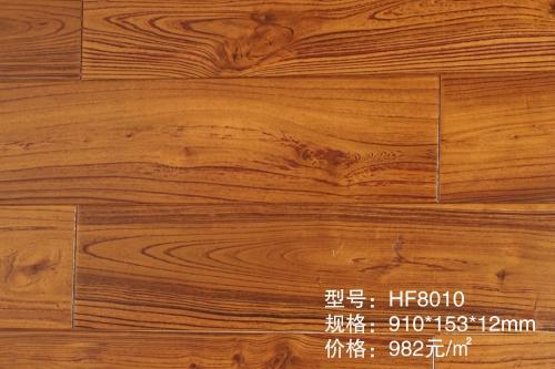 HF8010金刚柚木实木地板