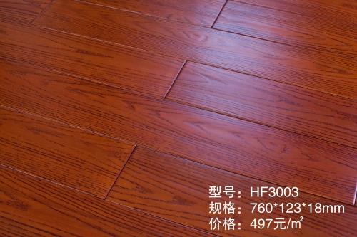 HF3003天料木实木地板