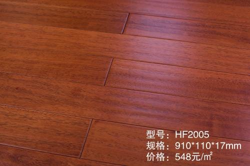 HF2005番龙眼实木地板