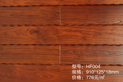 HF004金刚柚木实木地板
