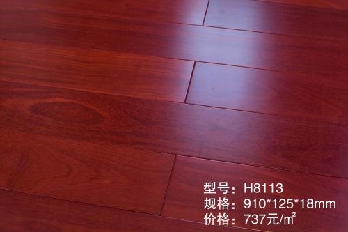 H8113二翅豆(红色哑光)实木地板