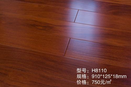 H8110二翅豆(黄色哑光)实木地板