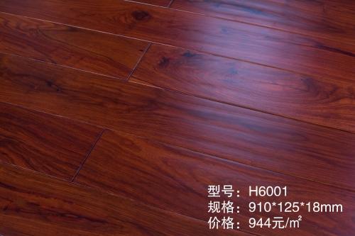 H6001亚花梨仿古实木地板