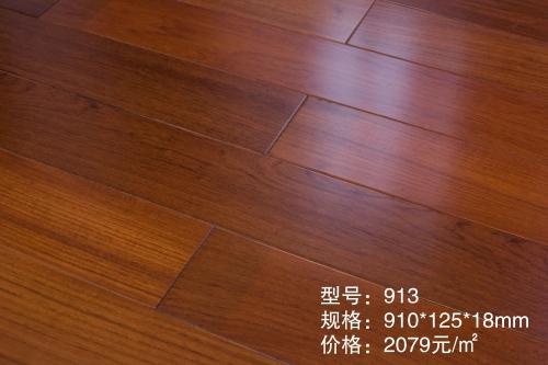 913柚木实木地板
