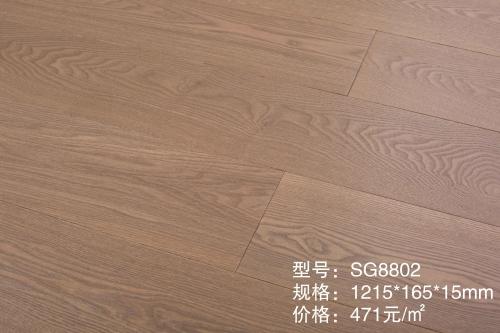 SG8802白蜡木三层木地板