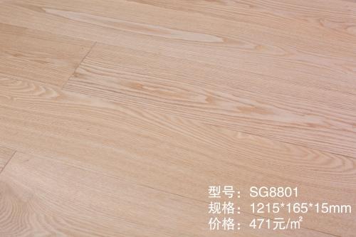 SG8801白蜡木三层木地板