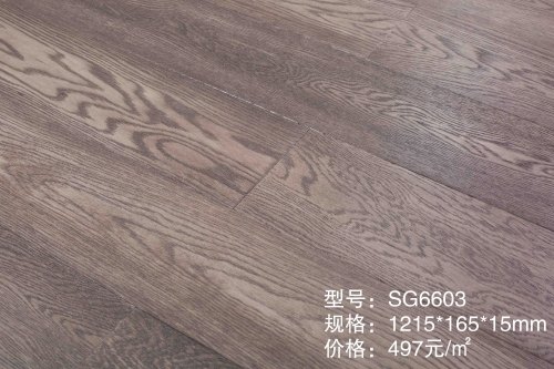 SG6603橡木三层木地板