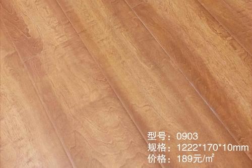 0903暮色森林强化木地板