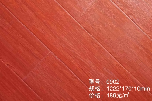 0902暮色森林强化木地板