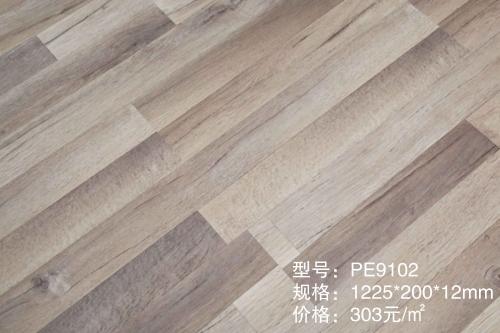 10°柔光-PE9102强化木地板