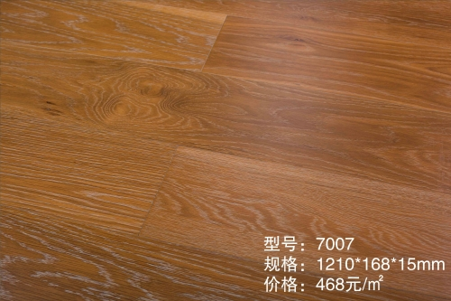 7007橡木多层木地板