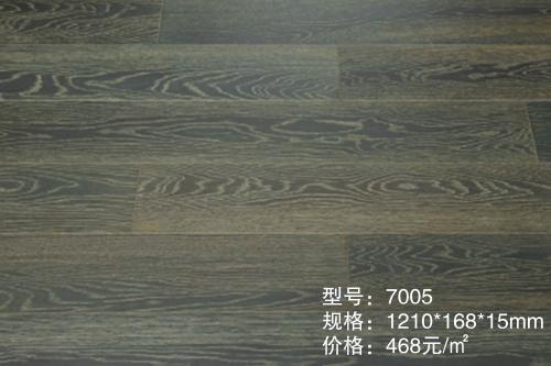 7005橡木多层木地板