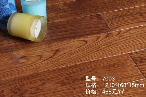 7003橡木多层木地板