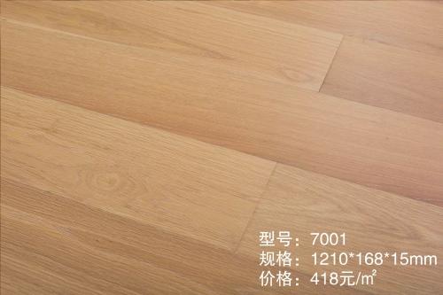 7001橡木多层木地板