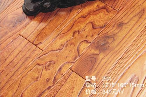 201榆木多层木地板