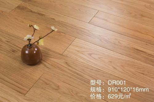 DR001橡木地暖实木地板