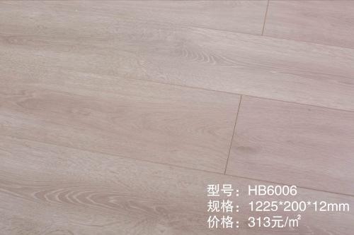 HB6006双零醛强化木地板