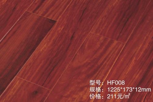 HF008亮面压模强化木地板