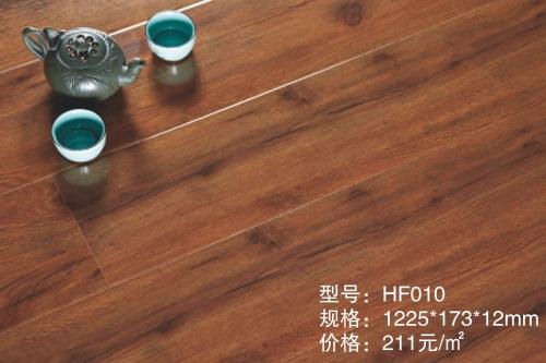 HF010亮面压模强化木地板