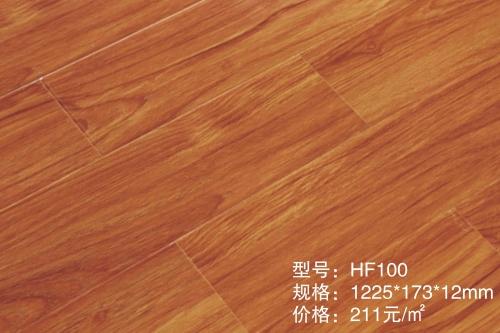 HF100亮面压模强化木地板