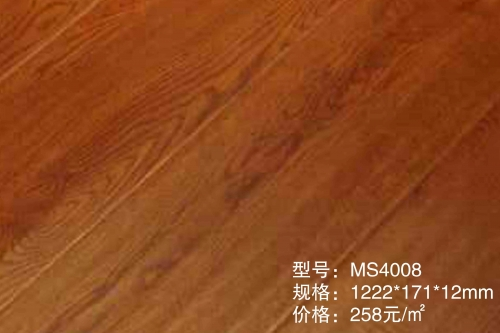 MS4008模压仿古强化木地板
