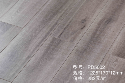 PD5002布纹仿古强化木地板