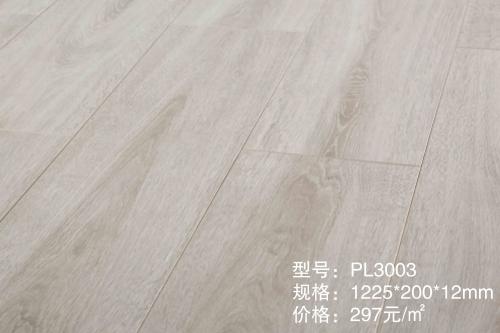 PL3003水晶之恋强化木地板