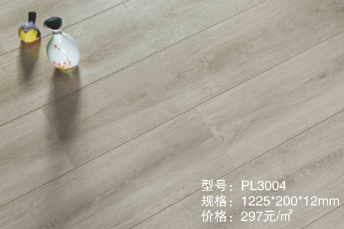 PL3004水晶之恋强化木地板