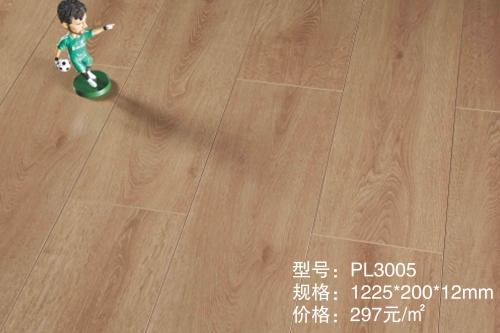 PL3005水晶之恋强化木地板