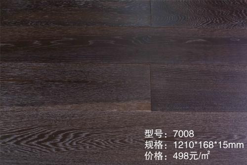 7008橡木多层木地板