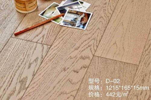 D-02橡木多层木地板
