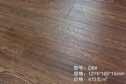 D-66橡木多层木地板