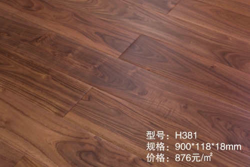 H381金刚柚木地热实木地板