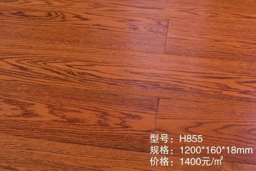H-855美国红橡地热实木地板
