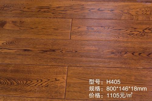 H-405栎木地热实木地板